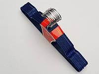 Плечики тремпеля металлический в силиконовом покрытии цвета синий металлик, длина 40 см, в упаковке 10 штук
