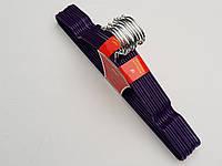 Плечики металлический в силиконовом покрытии цвета фиолетовый металлик, длина 40 см, в упаковке 10 штук