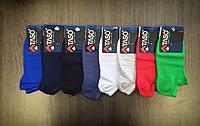 Носки короткие мужские Taso из хлопковой ткани