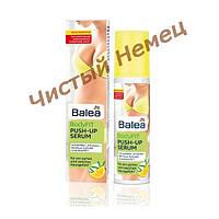 Balea BodyFIT Push-up Serum - Сыворотка Push-up для груди и зоны декольте (100 мл.)Германия
