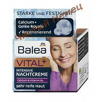 Balea крем для лица ночной Vital+ Intensive Nachtcreme (50 мл) Германия