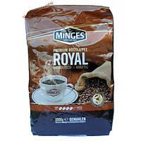 Minges Royal- немецкий молотый кофе (1 кг) Германия