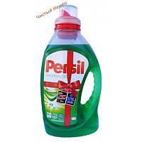 Persil gel Universal универсальный гель для стирки (1.606 л- 22 стирки) Германия