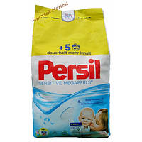 Стиральный порошок для детских вещей Persil Sensitive Megaperls (1.48 кг-20 стирок) Германия