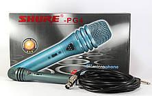 Ручной проводной микрофон DM PG4