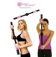 Easy Curves – двухсторонний эспандер для тренировки мышц груди и рук.