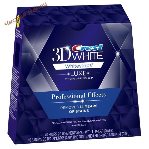 Crest 3D White отбеливающие полоски для зубов Professional Effects Whitestrips (40 шт.) USA - Альфаклуб в Одессе