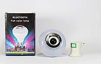 Вращающаяся диско лампа для вечеринок Ball 2015-2 Bluetooth, светомузыка, LED lamp для вечеринок
