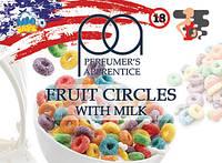 Fruit Circles With Milk ароматизатор TPA (Фруктовые хлопья с молоком)