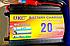 Зарядное устройство для аккумуляторов на 12 V ― UKC Battery Charger 20A MA-1220A, фото 4