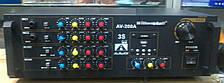 Усилитель звука AMP 200A Звуковой усилитель