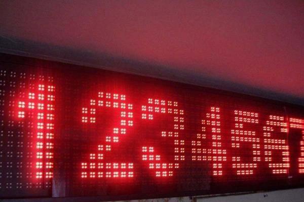 Вывеска LED Бегущая строка 167*40 cm, красная рекламная строка