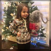 Спортивный костюм  детский  № 4049 рус