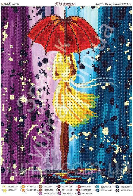 ЮМА 4339 Под дождем, схема под бисер