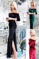 Облегающее длинное платье из велюра