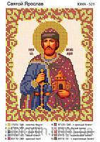 ЮМА 521 Св. Ярослав, схема под бисер