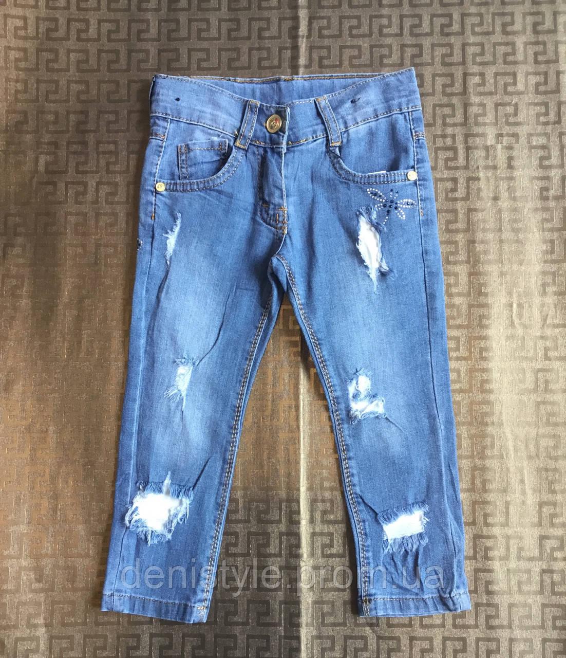 bbef778ad0570 Детские джинсы рванка для девочек Sercino р-р 3-7 лет: продажа, цена ...