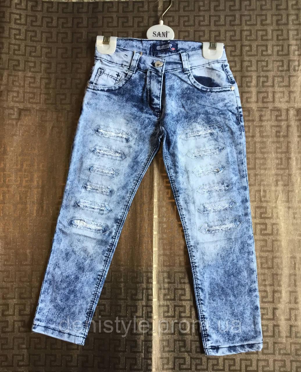 abbf19111f19f Детские джинсы для девочек р-р 3-7 лет: продажа, цена в Одессе ...