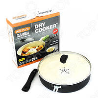 Сковородка Dry Cooker (Драй кукер), Керамическая сковорода. KAITINT EXCELLENT. Жароварня