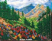 """Набор для вышивания бисером АВ-561 """"Горный пейзаж"""" (холст)"""