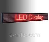Бегущая строка LED (уличная)  100 х 20 NEW !!!