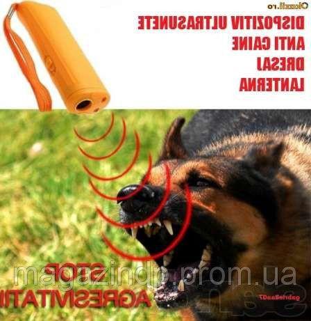 Ультразвуковой отпугиватель собак AD-100, защита от собак