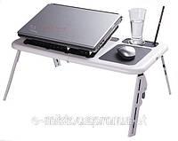 Портативний складной столик для ноутбука с охлаждением E-Table