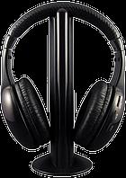 Беспроводные наушники MH 2001 5в1 Hi-Fi S-XBS Wireless Headphone. Наушники без провода.