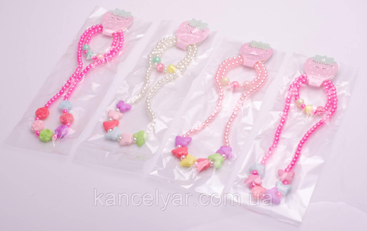Набор подарочный детский: бусы, браслет, в ассортименте