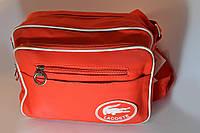 Молодежная сумка через плечо Lacoste 0904 red (20х26х12 см) купить оптом по низкой цене