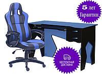 Рабочее место (кресло и стол) Barsky Homework Blue HG-01/SD-01