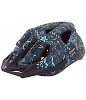 Шлем детский Green Cycle Fast Five размер 50-56 см ТМ Green Cycle Темно-синий HEL-91-71