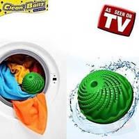Шарик для стирки - Clean Ballz