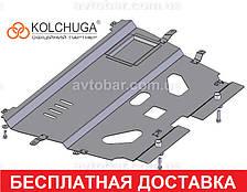 Защита двигателя Citroen С4 (с 2010---) Ситроен с4
