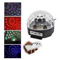 Световой диско шар c MP3 плеером LED MagicBall Light Music, шар для дискотек
