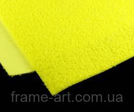 Фоамиран Плюш 2,3мм 21*29,7см 011 желтый