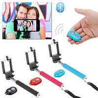 Монопод штатив для selfie + пульт Bluetooth, совместим с iPhone 4,5 и другими гаджетами на Android / IOS