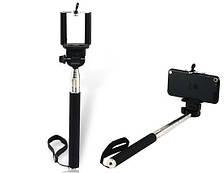 Монопод телескопический, монопод для телефона (Monopod), монопод для селфи, штатив монопод для Iphone