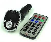 ФМ Модулятор в машину Car MP3 Player Foldable FM Transmitter