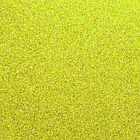 Фоамиран на клеевой основе с глиттером 2 мм, 20x30 см, Китай, ГОРЧИЧНЫЙ