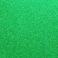 Фоамиран на клеевой основе с глиттером 2 мм, 20x30 см, Китай, ЗЕЛЕНЫЙ