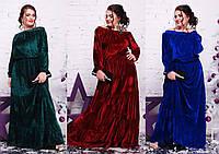 Очень нарядное и элегантное платье макси длинна