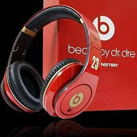 Monster Beats Studio LeBron James 23 Limited Edition