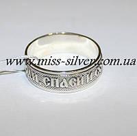 Кольцо Спаси и сохрани - 3