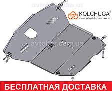 Защита двигателя Hyundai Matrix (2001-2010) Хюндай Матрикс