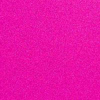 Фоамиран на клеевой основе с глиттером 2 мм, 20x30 см, Китай, ТЕМНО-РОЗОВЫЙ