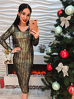 """Шикарное вечернее платье """"Новогодняя ночь"""""""