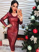 Новогодняя коллекция!!!Шикарное вечернее платье
