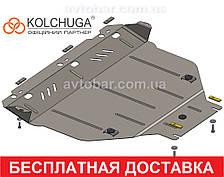 Защита двигателя Ford Kuga (2008-2013) Форд Куга