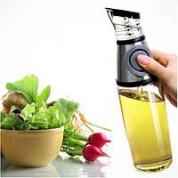 Бутылка стекло для масла 500мл с мерной чашечкой R16386-1. Высокое качество. Удобный дизайн. Код: КДН2830